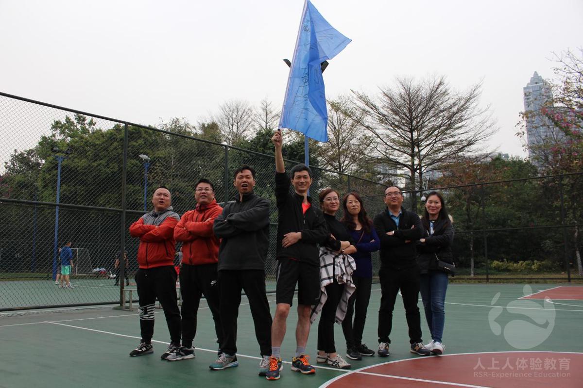 通用电气有限公司二沙岛体育公园拓展训练 - 广州人上